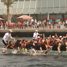 Dragon Boat Chairman